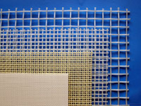 Mesh by the roll or metre